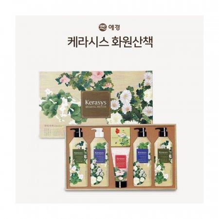 애경 케라시스 화원산책 선물세트 설 추석