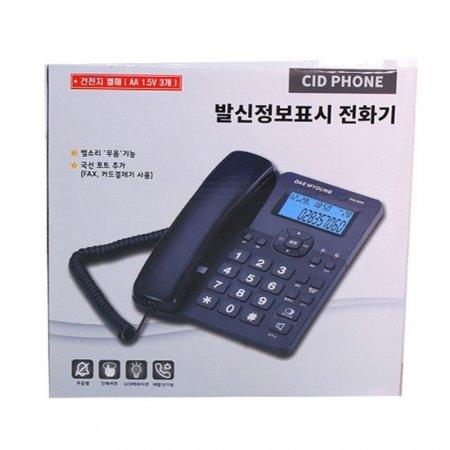 대명 발신정보표시 전화기 (DM-806)
