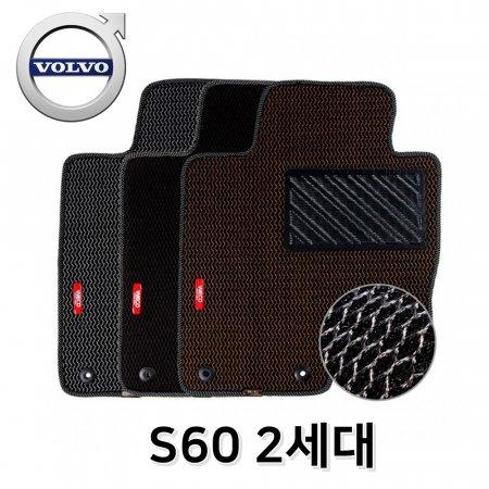 S60 2세대 차량용 매쉬 차매트 발매트 바닥 발판 매트