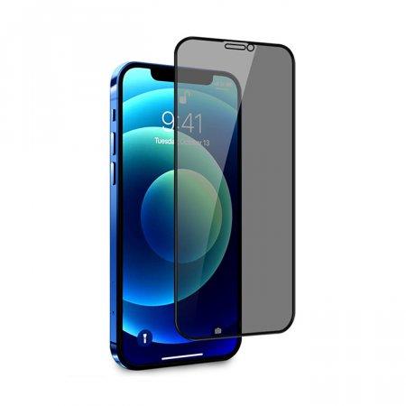 UB 아이폰 XR 프라이버시 강화유리 화면보호필름