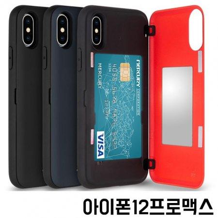 아이폰12프로맥스 카드 마그네틱 범퍼 케이스