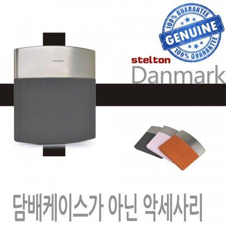 덴마크 담배케이스 스텔톤 STELTON 정품