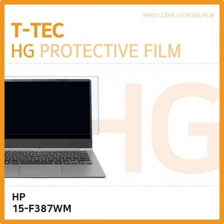 (T) HP 15-F387WM 고광택 액정보호필름