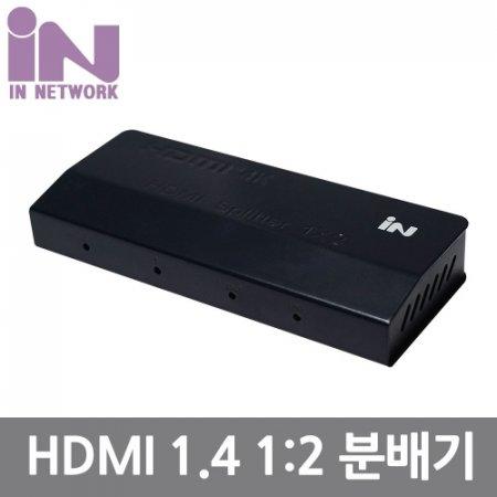 HDMI 1X2 분배기 4K2K 30Hz  HD102