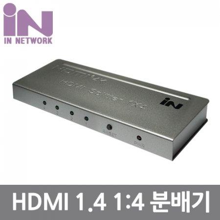 HDMI 1X4 분배기 4K2K 30Hz  HD104