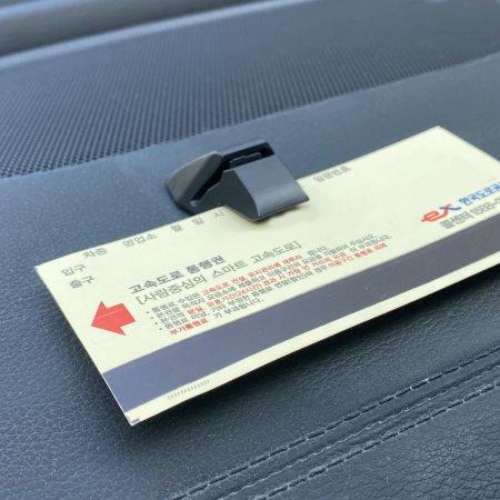 차량용 카드 명함 꽂이 수납 홀더