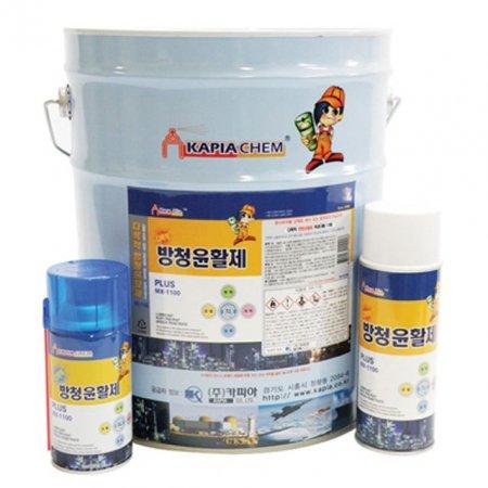 카피아 녹방지및윤활방청제 MX-1100 508-6051