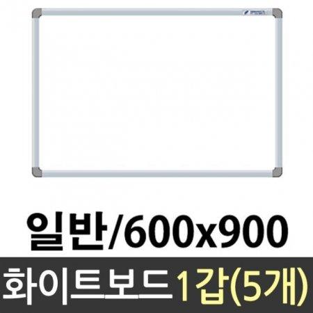선영 화이트보드 600X900미리 5개