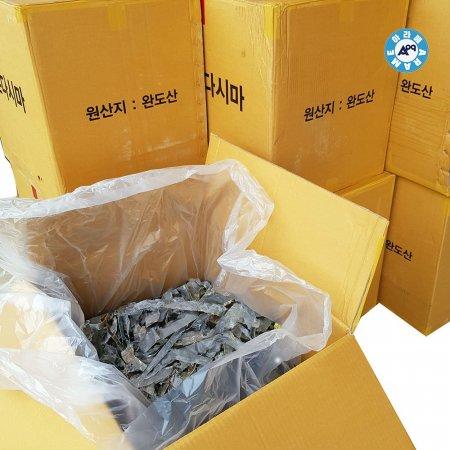 아라메 파지다시마10kg(국물용)A